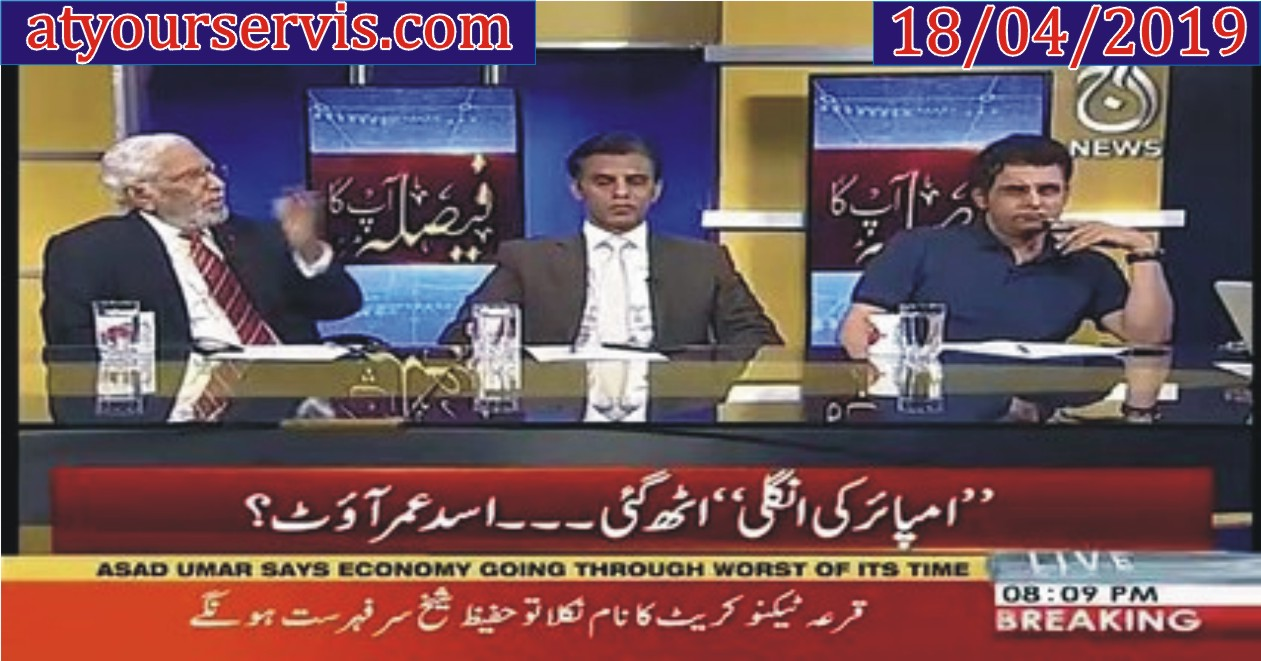 18 Apr 2019 - Umpire Ki Ungli Uth Gai Asad Umar Out