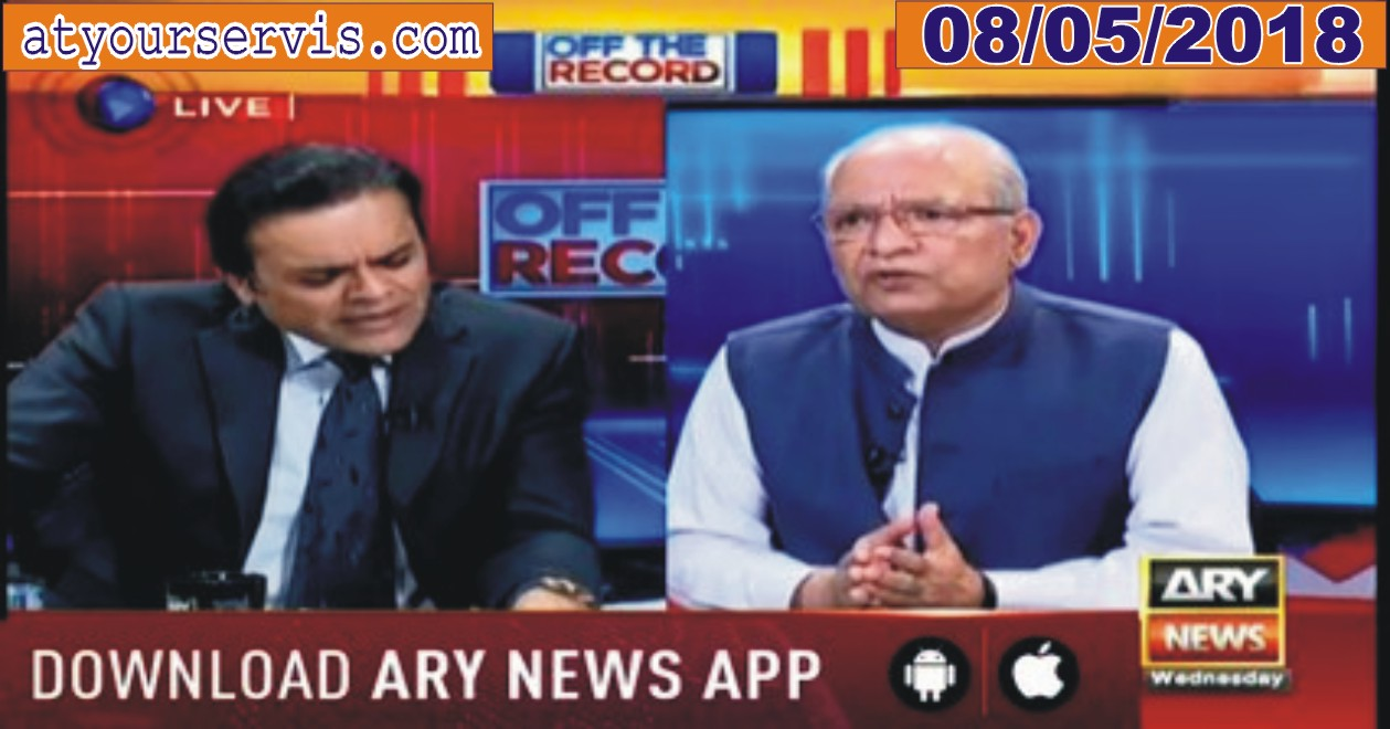 08 May 2019 - Mushahid Ullah Khan Exclusive Interview