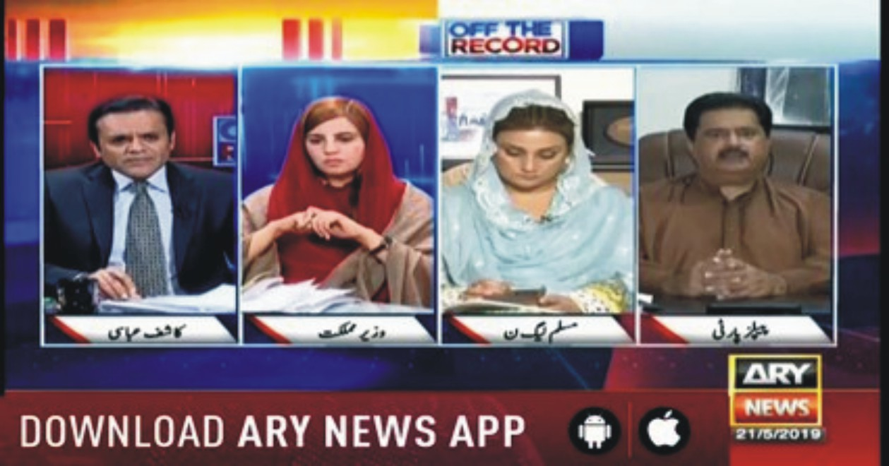 21 May 2019 - Chairman NAB Interview to Javed Chaudhry