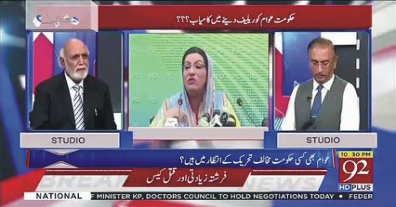 21 May 2019 - NAB Chairman Interview Issue