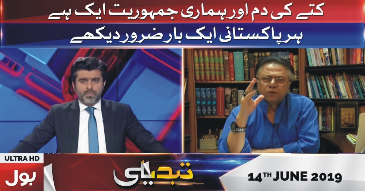 14 Jun 2019 - Hassan Nisar Exclusive Interview