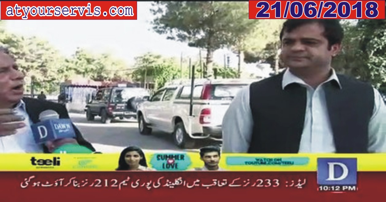 21 Jun 2019 - What Is Going On In Balochistan