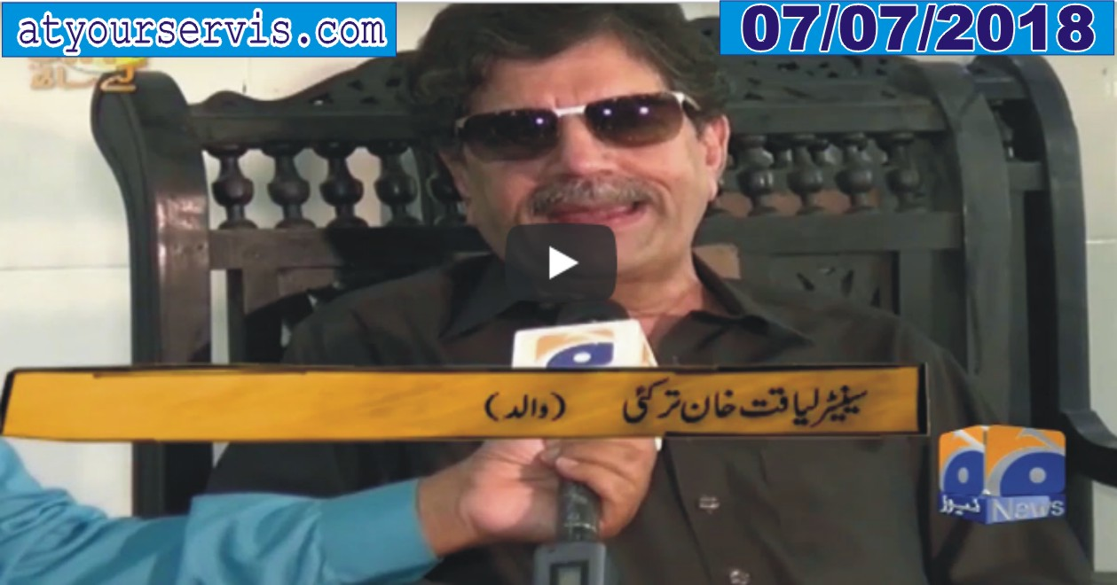 Geo News All Talk Shows Siasi Discussion Latest Shows