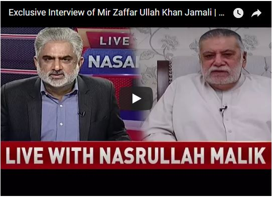 07 Oct 2017 -  Exclusive talk with Exclusive Interview of Mir Zaffar Ullah Khan Jamali