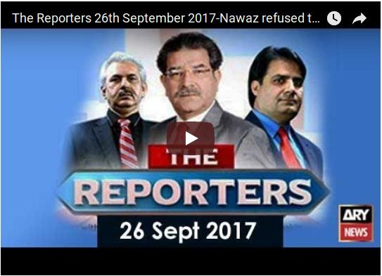28 Sep 2017 - The Reporters 28th September 2017 Why Khawaja Asif did not