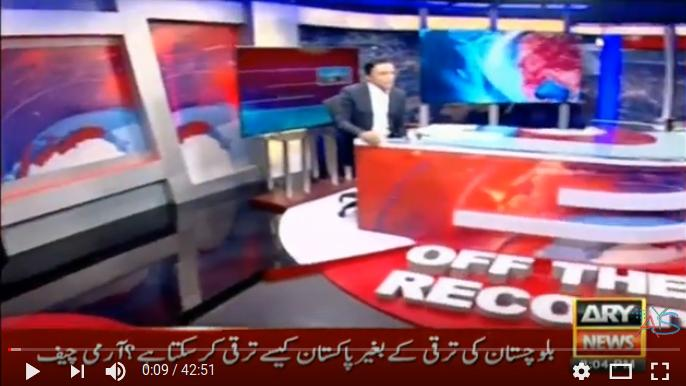 28 Sep 2017 - Off The Record 28th September 2017 Hafiz Saeeds charity organisation