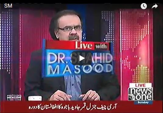 01 Oct 2017 - Live With Dr Shahid Masood – 1st October 2017 - Nawaz likely to appeare before accountability court on Monday