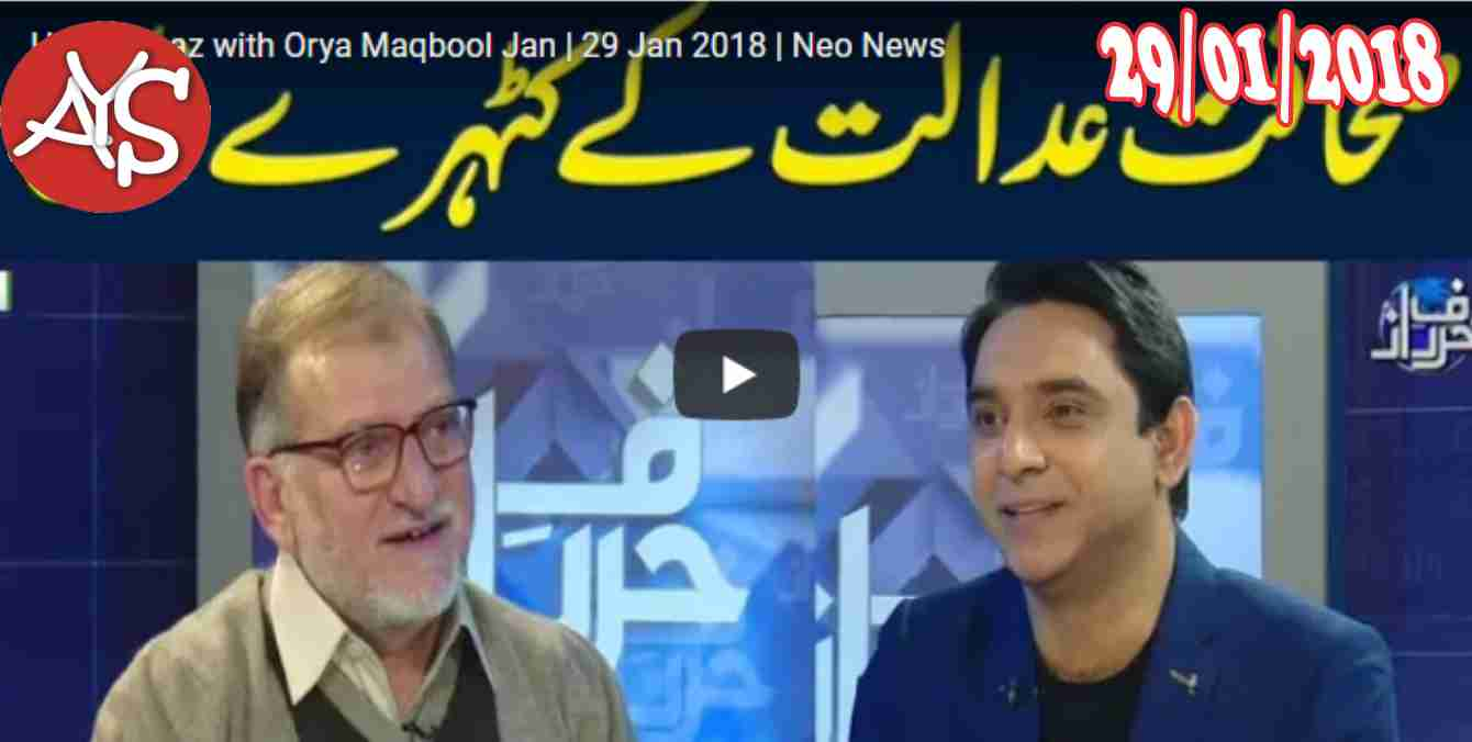 29 Jan 2018 - Media Ethics Who will be responsible