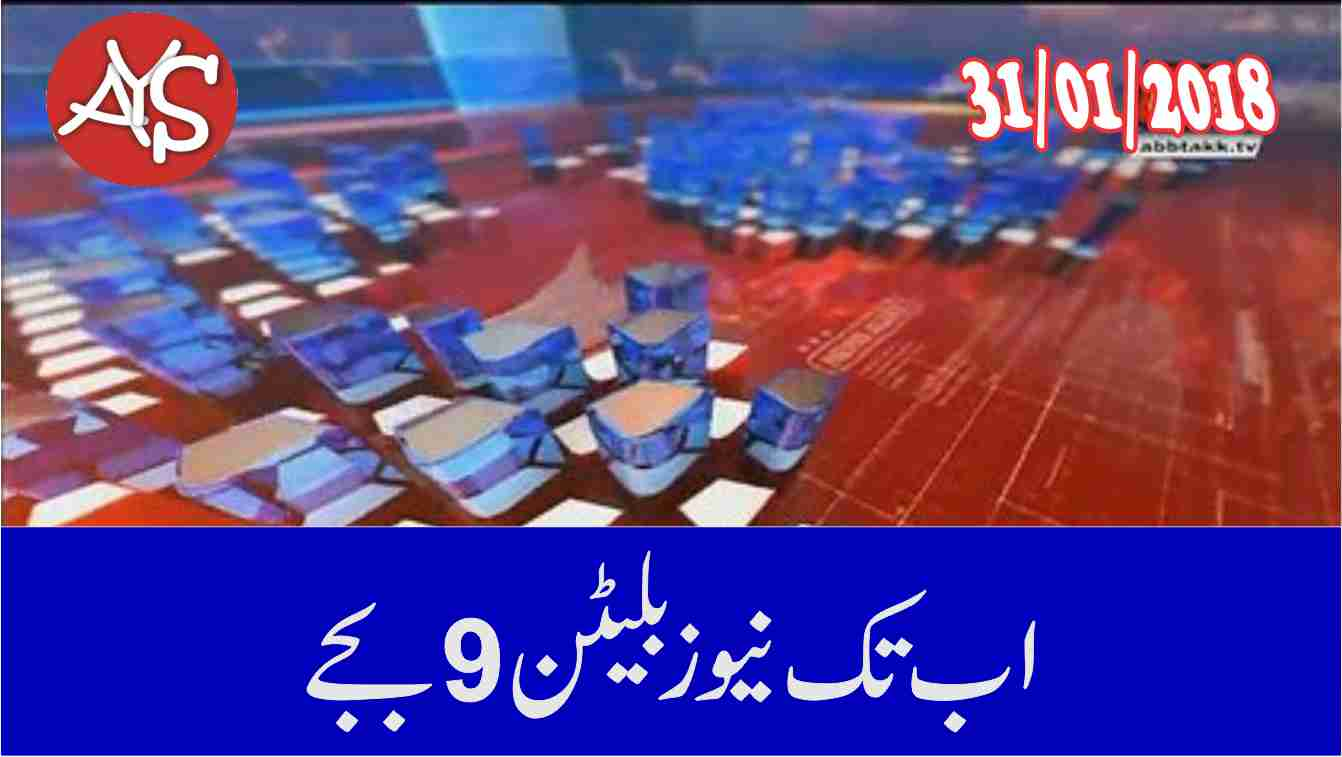 31 Jan 2018 - Abbtak News 9pm Bulletin  31st January 2018