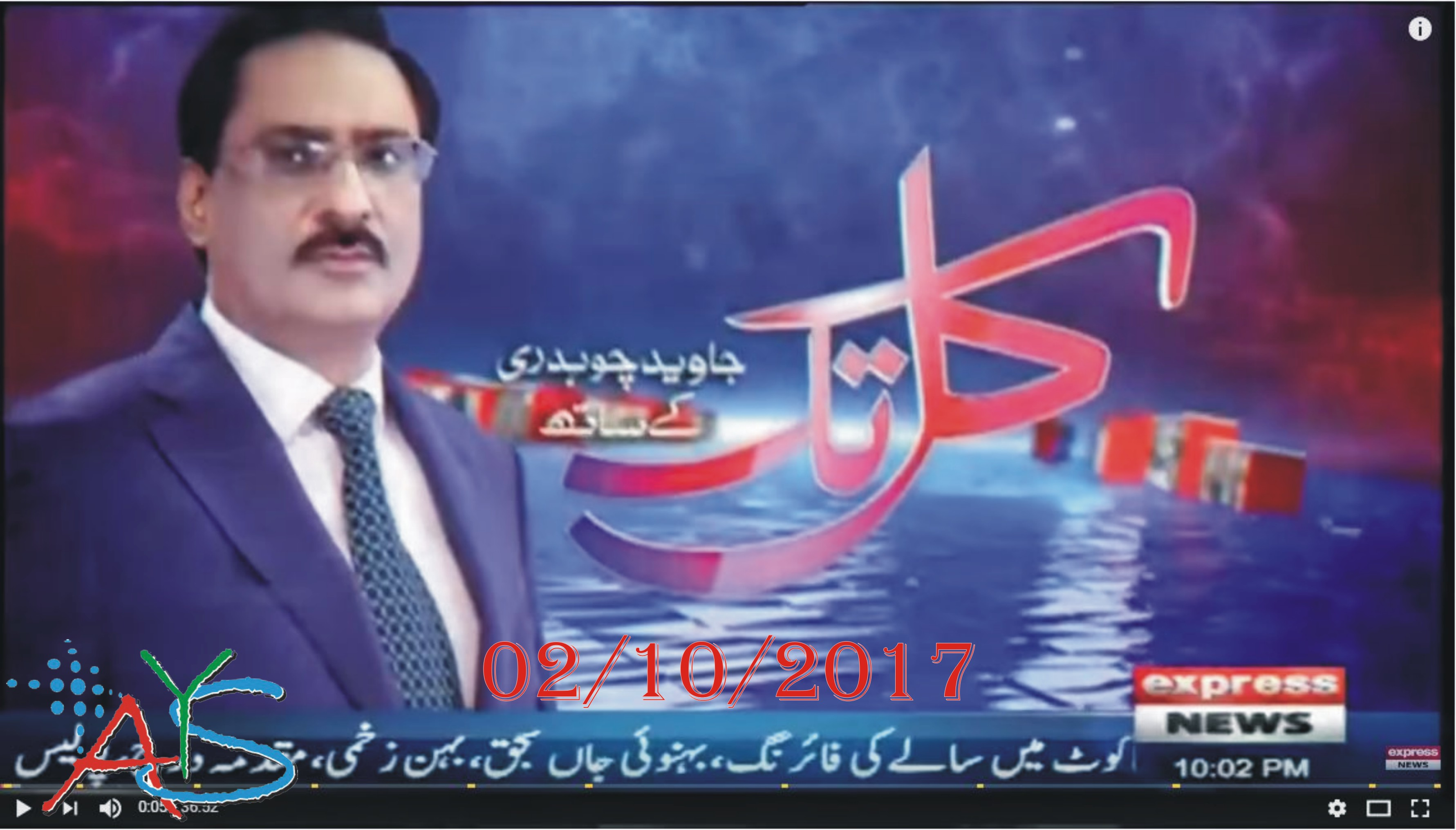 02 Oct 2017 - Kal Tak with Javed Chaudhry - 2 October 2017 | Express News
