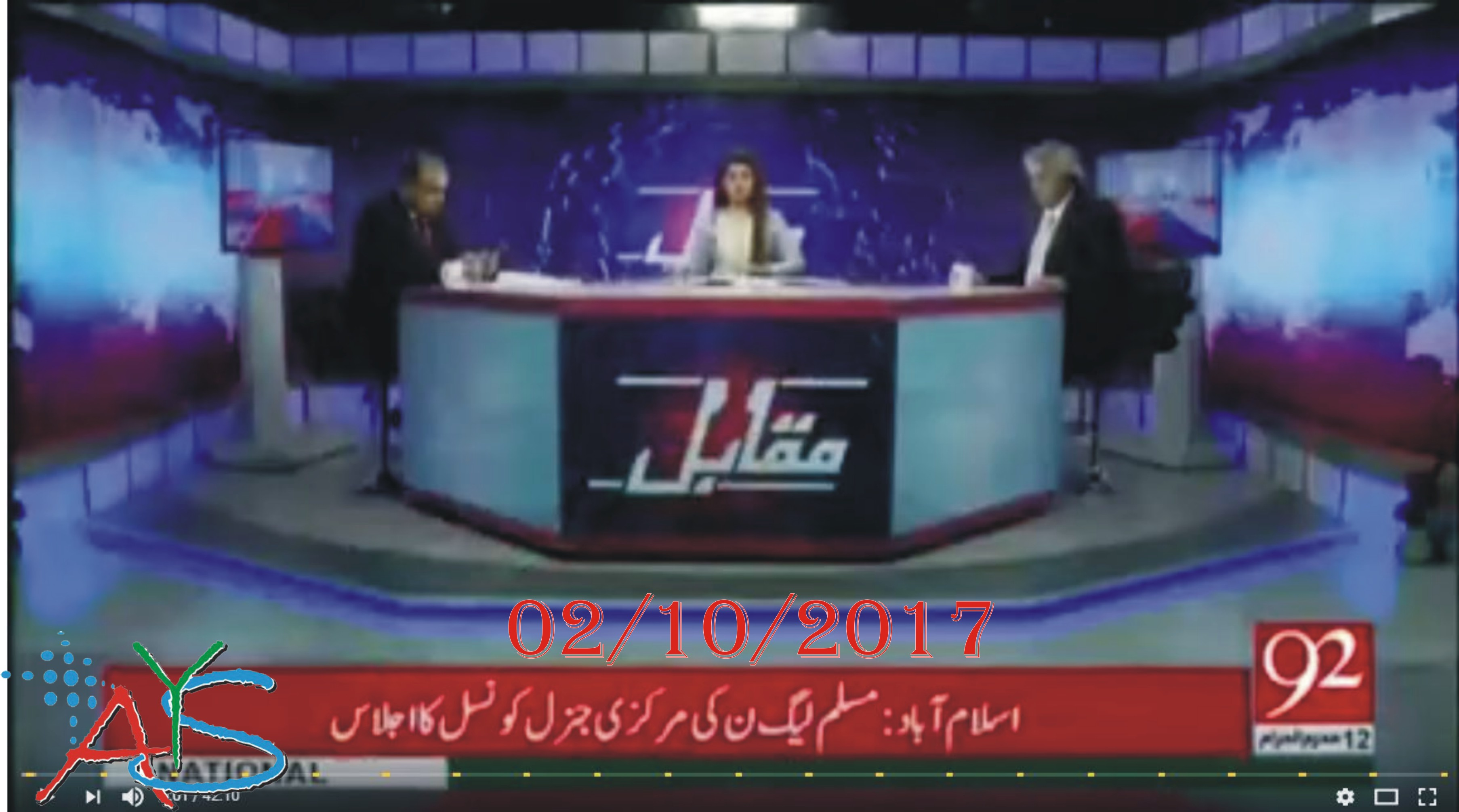 02 Oct 2017 - Muqabil with Rauf Klasra - 2nd October 2017