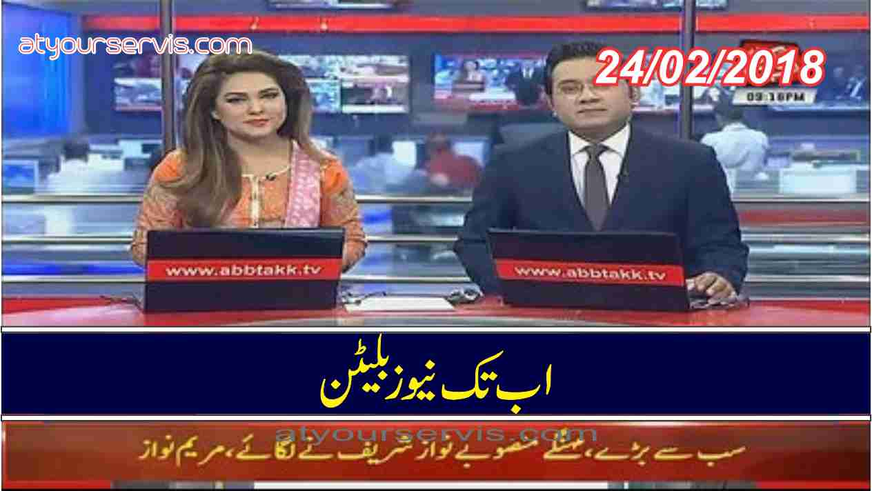 24 Feb 2018 - Abbtak News 9pm Bulletin  24th February 2018