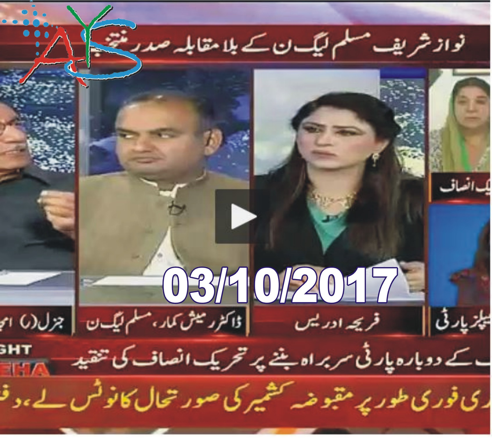 03 Oct 2017 - Tonight With Fareeha – 3rd October 2017 - What happened to Chaudhry Nisar