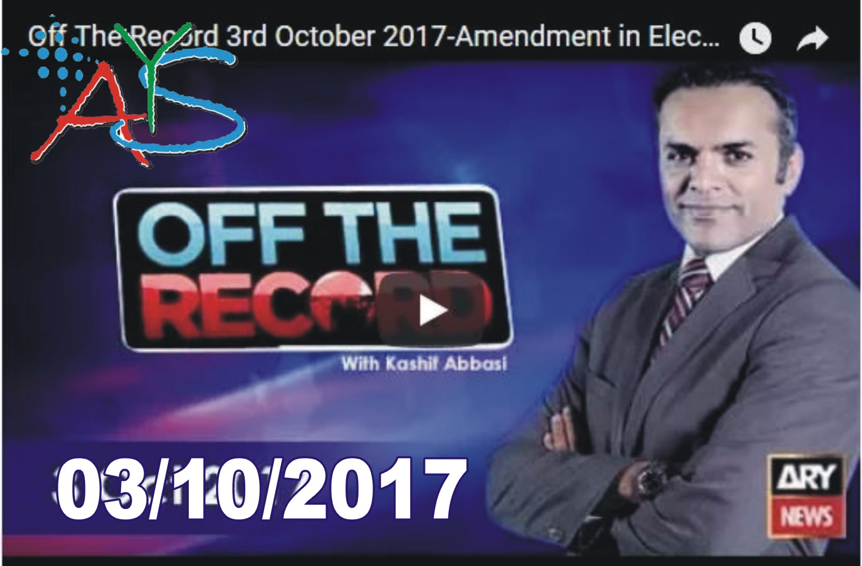 03 Oct 2017 - Off The Record – 3rd October 2017 - What will be the next stance of Nawaz Sharif ?